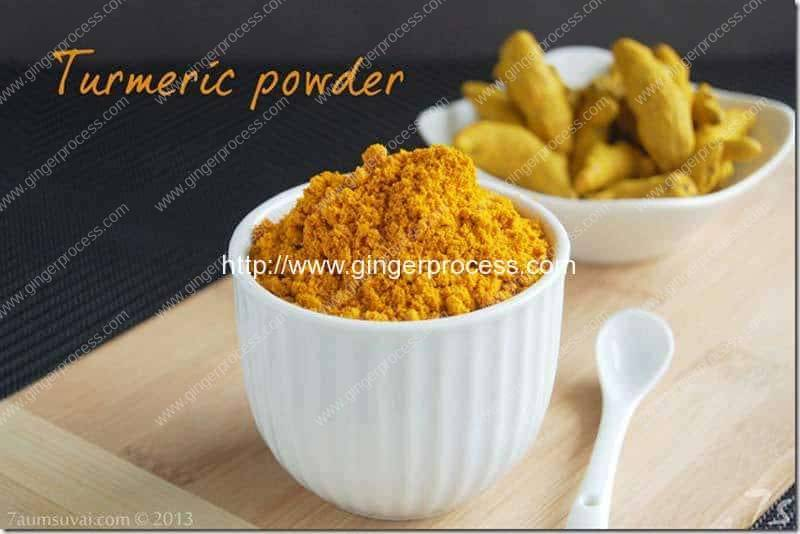 How to Make Turmeric Powder in Home