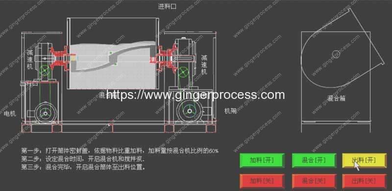 Drawing-of-Through-Type-Ginger-Powder-Honey-Mixer
